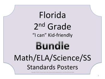Florida 2nd Second Grade Math ELA Science AND SS  Standards Bundle NO BORDER