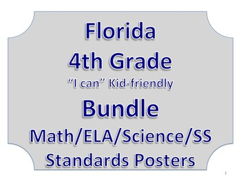 Florida 4th Fourth Grade Math ELA Science AND SS  Standards Bundle NO BORDER