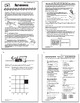 Florida Animals Bundle of 9 COMPLETE Lessons