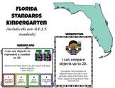 Florida Kindergarten Standards bundle (includes B.E.S.T.)