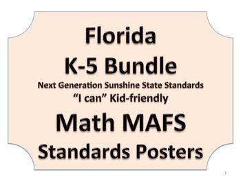 Florida K-5th Grade Bundle MATH MAFS Standards Posters NO BORDER