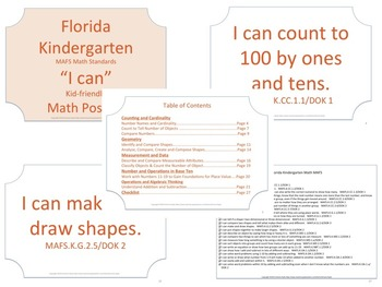 Florida K-5th Grade Math ELA Science AND SS Standards NO BORDER  MEGA Bundle