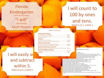 Florida K-5th I WILL Math ELA Science AND SS  Standards Posters MEGA Bundle
