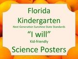 Florida Kindergarten Science Standards NGSSS I WILL Orange
