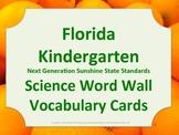 Florida Science Word Wall Kindergarten Vocabulary NGSSS Aligned Orange