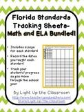 Florida Standards Bundled Tracking Sheets (2nd Grade)- Marzano Aligned!