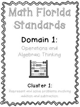 Florida Standards Math Tracking Sheets (2nd Grade)- Marzano Aligned!