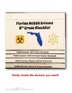 Florida Standards NGSSS Science 8th Grade Checklist Layered Flap Book