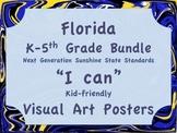 Florida Visual Arts Elementary Art Bundle K-5 NGSSS Standa