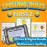 Floss Spelling Practice Activities with Digital Bundle