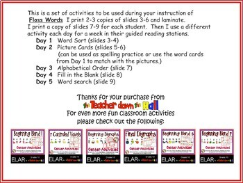 Floss Words - Center Activities (word sort, picture cards, & more)