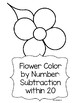 Flower Color by Number:  Subtraction within 20