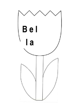 Flower Name Game