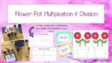Flower Pot Multiplication & Division Task Cards