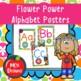 Flower Power Classroom Decor Bundle