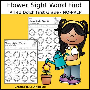 Flower Sight Word Find: First Grade