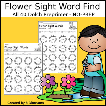 Flower Sight Word Find: Preprimer