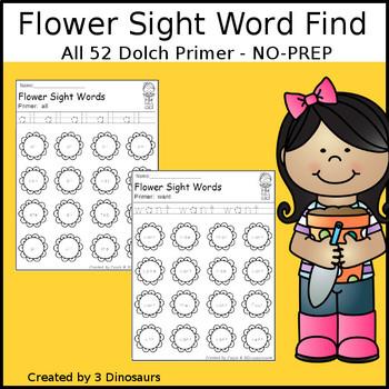 Flower Sight Word Find: Primer