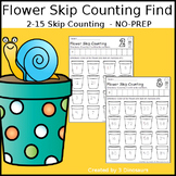 Flower Skip Counting Number Find