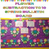 Flower Subtraction 0- 10 Spring Bulletin Board or Achievem