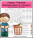 Flower Themed Multiplication & Division