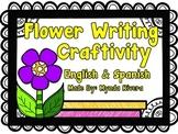 Flower Writing Craftivity