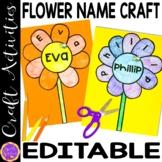 Flower Name Craft | Editable Name Practice | Summer Spring