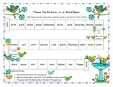 Flower the Bird's R-Controlled Vowel Er, Ir, Ur Word Game (RF.1.3, RF.2.3)