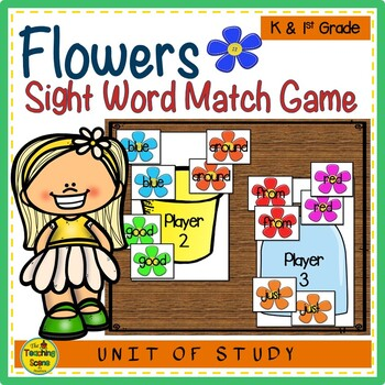Flowers Sight Word Match Game