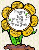 Flowers and Bugs Spinning for Math- First Grade CCSS Aligned