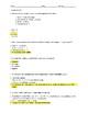 Flowers for Algernon Progress Report 9 PARCC-like quiz-Lesson 5 LA Believes