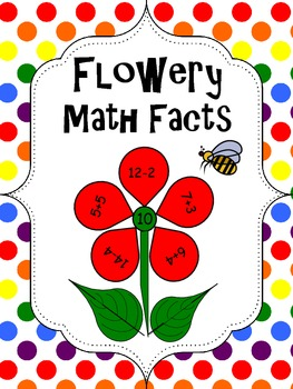 Flowery Math Facts for laminating