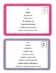 Fluency Card Bundle