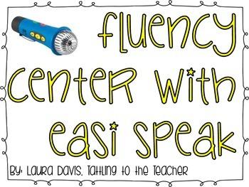 Fluency Center Freebie