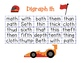 Journeys First Grade Phonics Fluency Charts Unit 3