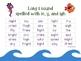 Journeys First Grade Phonics Fluency Charts Unit 6