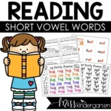 Reading Fluency Practice Short Vowel Words (BUNDLE)