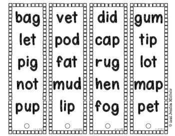 Fluency Fans: Real CVC Words {Mixed Vowels}