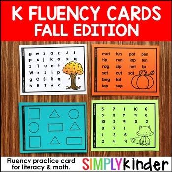 Kindergarten Fluency - Fall