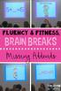 Math Fluency & Fitness Brain Breaks Bundle (K-2)