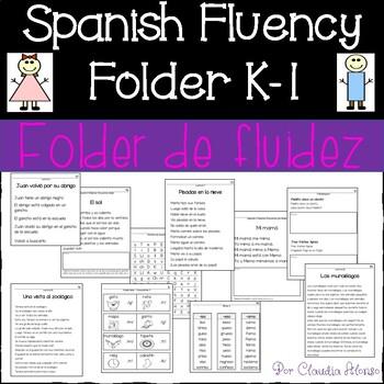 Fluency Folder K-1 Spanish (Folder de Fluidez)
