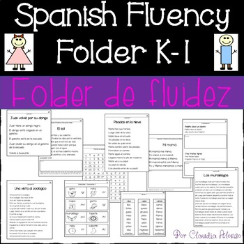 Fluency folder k 1 spanish folder de fluidez by claudia alonso fluency folder k 1 spanish folder de fluidez fandeluxe