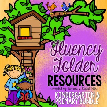 Fluency Folder Resources BUNDLE