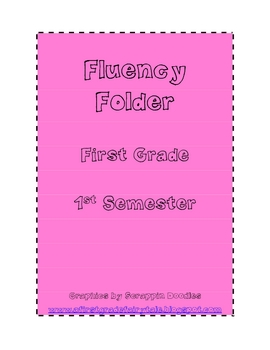 Fluency Folder for first grade