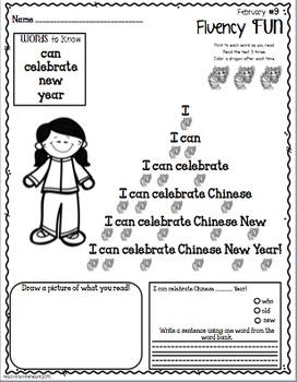 Fluency Fun February Edition