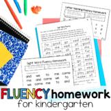 Fluency Homework the BIG Bundle for Kindergarten