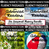 Fluency Passages, Fluency Passages 3rd Grade, Fluency Practice BUNDLED