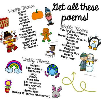Fluency Poem of the Week with Flipbook Activities Bundle