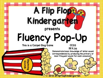 Fluency Pop Up