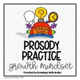 Fluency Practice (Growth Mindset)